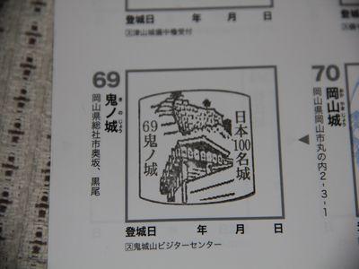 IMG_1858.jpg